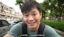 住了2個月不想走!大陸網紅曝「心聲」狂讚:台灣最自由