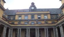 疫情衝擊 慕尼黑再保Q2損失8.3億美元