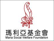 財團法人瑪利亞社會福利基金會