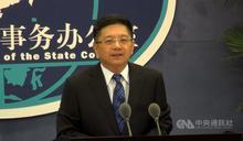 台灣民眾在大陸開放免費打疫苗 居住與求學皆納入