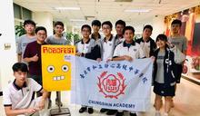 2020 Robofest國際機器人大賽 靜心高中榮獲4獎肯定