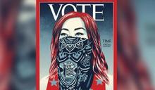 時代雜誌鼓勵美國人投票 刊名TIME首度換成VOTE