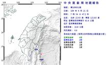 7:54 台東規模4.6地震 最大震度4級