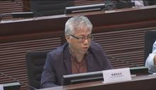 香港物業管理聯會:回饋補貼金額給業主違反計劃原意