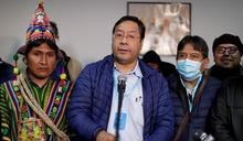 玻利維亞大選出口民調 前總統接班人領先