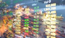 【Yahoo論壇/方語昂】疫情肆虐 台灣金融業如何逆境突圍