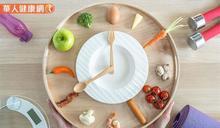 斷食減重、降體脂不只有168!7種斷食法全攻略,配合6點讓斷食更有效