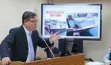 台灣漁船被日本公務船衝撞 外交部竟在國會幫日方說話