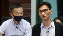 陳志全朱凱廸去信立會秘書處 表明9.30後不續任議員
