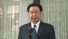 快新聞/印媒專訪遭中國警告 吳釗燮霸氣回:台灣是一個民主國家
