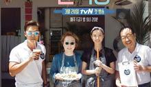 偷窺大咖明星私密生活!盤點十大必看韓國最夯真人實境秀