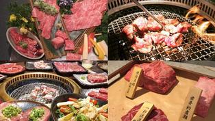 獻給肉食族!台北7大頂級日式燒肉