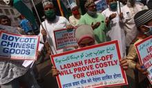 中印邊界:BBC核實社交媒體流傳的誤導消息