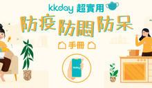 【在家抗疫】在家嘆火鍋雞煲,低至每人$139!雞煲、海鮮套餐、台灣火鍋任你選!