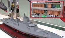 台製雷達「過胖」 海軍擬引進歐美相列雷達裝入海軍小神盾