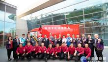 桃市文化國際同濟會捐贈災情勘查車 提升消防安全及救災能量