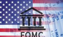 【群益期貨老爹觀點】12月聯準會召開FOMC會議前,回顧一下11月的會議紀要