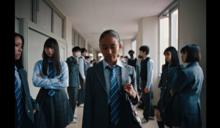 NIKE廣告暗指日本種族歧視 網友抵制怒嗆:少刻意捏造問題
