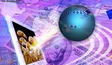 外匯存款帳戶免臨櫃 年底前開放網路申辦