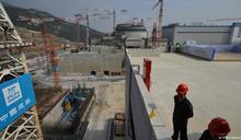 美媒:台山核電廠法國合資伙伴曾致函美國求救