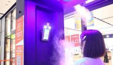 【單日確診180】零售業者防疫砸重本 新莊宏匯廣場啟動國慶級智慧防疫門
