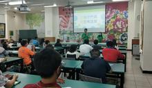 反毒教育防護網 中市培訓教師防毒守門員