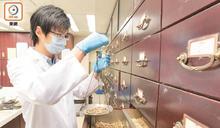 中醫執業試如期舉行 考生不滿擬罷考