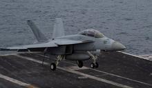 抗衡中國沒忘了俄羅斯威脅 美大西洋艦隊重出江湖