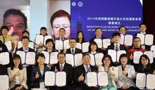 體育》台灣30個體育團體及單位 共同簽署女性與運動宣言