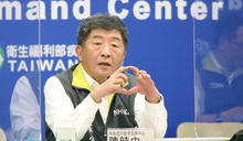 武漢肺炎》18名入境菲律賓感染個案追蹤!陳時中:非群聚狀況分散在台灣各地