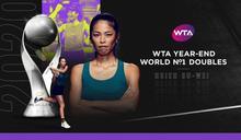 網球/本季4冠1亞 謝淑薇生涯首登年終雙打球后