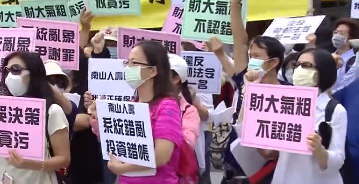 場內鬧哄哄,場外也有員工抗議。(圖/東森新聞資料畫面)