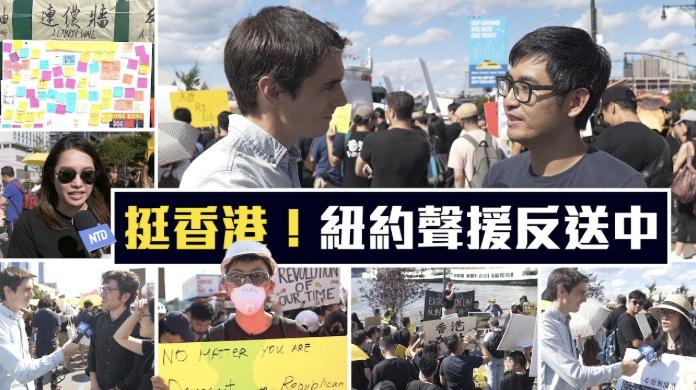 挺香港!紐約客三度舉辦聲援活動,傘運周永康出席支持【老外看香港】