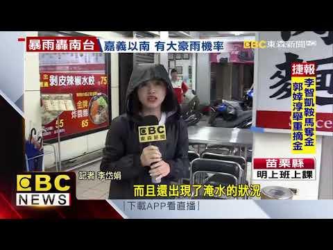 台南牛肉麵店 淹水40公分 掃把、腳踏墊漂浮
