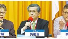 法稅真改革 良心救台灣(41)—國家人權委員會落實轉型正義第一步 解決太極門假案