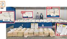 今年最大宗 破1.7億跨國毒案 拘兩南亞漢