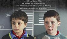 10歲就誘殺2歲幼兒 英國最年輕殺人犯3度戀童入獄假釋被拒
