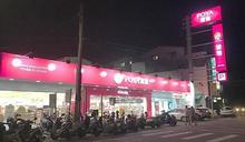 台鐵車站拚活化 「寶雅」進駐斗南站