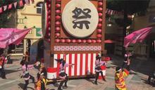 台灣歷史最久『櫻花祭』 南投魚池、文化村登場