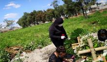 最環保葬法 遺體分解化為肥料土 滋養大地