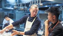 4度上榜世界百大主廚 江振誠:台灣味是一種質樸的溫度
