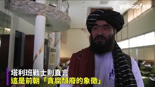 阿富汗經濟危機蔓延 醫護無薪工作 患者等無藥物瀕死
