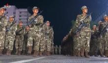 美國大選前朝鮮閲兵展示新型彈道導彈引國際關注