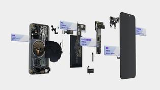 【財經AR】你知道什麼是iPhone概念股嗎?