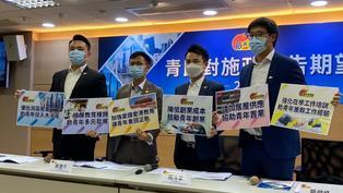 政府將公布施政報告 政黨促改善青年政策