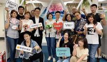 王瞳、艾成宣布結婚外界看衰 兩性作家:排除萬難不覺得很勵志?