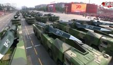 港媒指解放軍布署東風-17擬侵台 國防部:充分掌握中