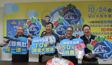 疫情衝擊農產外銷 中市打造中台灣希望廣場 (圖)