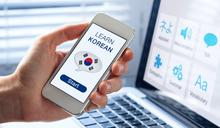 推薦十大韓文學習App人氣排行榜【2020年最新版】