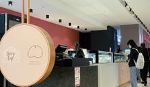 四款限定口味獨賣!「BREEZE CAFÉ X 摸摸桃子洋菓子」經典巴斯克起司蛋糕微風廣場快閃登場